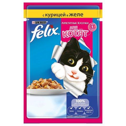 Корм для котят Felix Аппетитные кусочки курица 85 г
