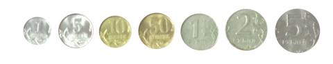 Набор из 7 регулярных монет РФ 1998 года. СПМД (1 коп. 5 коп. 10 коп. 50 коп. 1 руб. 2 руб. 5 руб.)