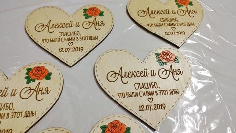 Магнит свадебный ДекорКоми для памятной даты и деревянный сувенир для гостей