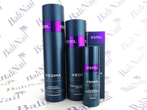 VEDMA Набор(Шампунь 250 мл, маска 200 мл, масло-эликсир 50 мл)