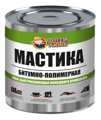 Мастика Битумно-полимерная МБП Оптилюкс (1,8кг)