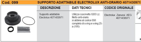 Суппорт Электролюкс 4071430971, 4071374104, SPD003ZN