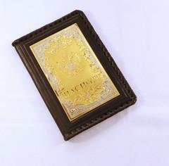 Обложка для паспорта (кожа)