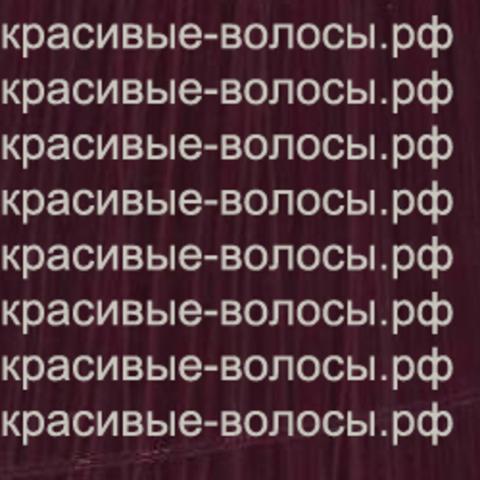 GOLDWELL Elumen RV@ALL 200 красно-фиолетовый 200ml