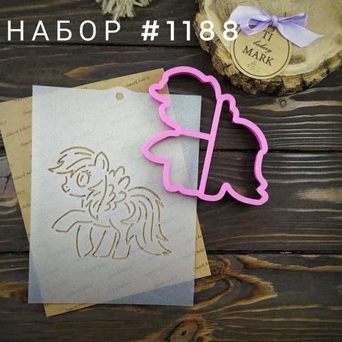 Набор №1188 - Радуга Дэш (My Little Pony)