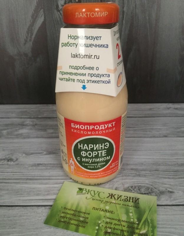 Наринэ Форте кисломолочн с инулином 300мл