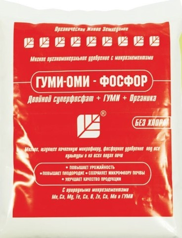 Гуми-Оми-Фосфор Суперфосфат 0,5 кг