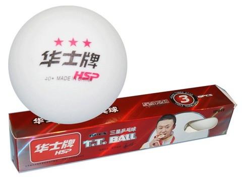Шарики для настольного тенниса 3* HSP. Размер. 40 мм. Материал: ABS пластик. Количество штук в упаковке - 6. ABS-049