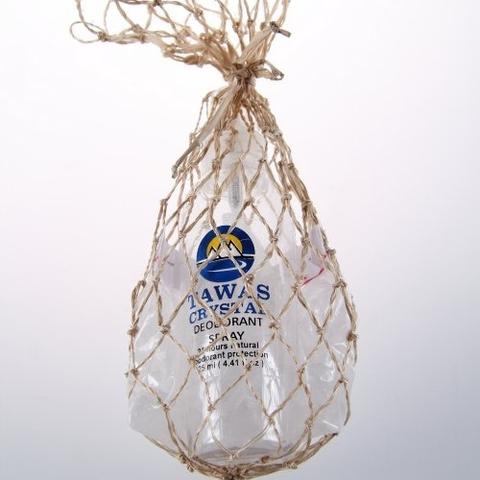 Спрей подарочный 125 мл \60 гр в подарочной упаковке из сетки+ 2 доп. пакета гранул по 30 гр  (120 гр)
