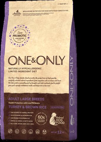 Сухой корм для собак ONE&ONLY индейка (для крупных пород)
