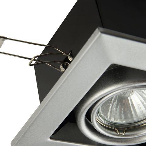 Встраиваемый светильник Maytoni Metal Modern DL008-2-01-S