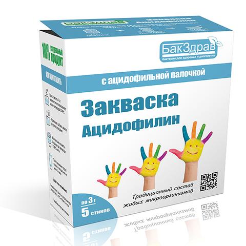 Пробиотик заквас. Ацидофилин (Нарине) 5х3г