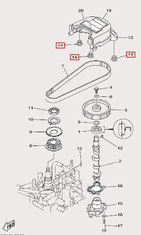 Втулка демпферная для лодочного мотора F9,9 Sea-PRO (8-14)