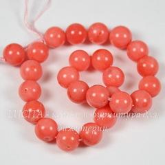 Бусина Морской бамбук (имитация Коралла), шарик, цвет - розовый, 7 мм