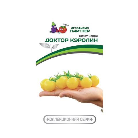 Доктор Кэролин 10шт томат (Партнер)