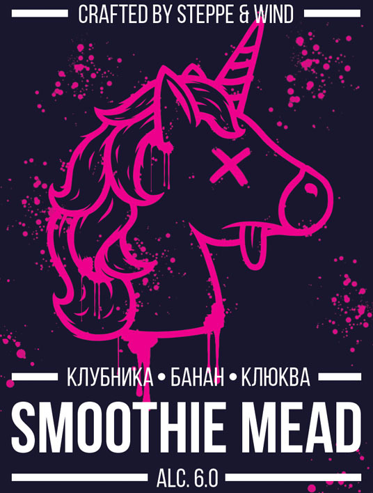 https://static-sl.insales.ru/images/products/1/317/413434173/Steppe___Wind_Meadery_Smoothie_Mead_Strawberry_Banana.jpeg