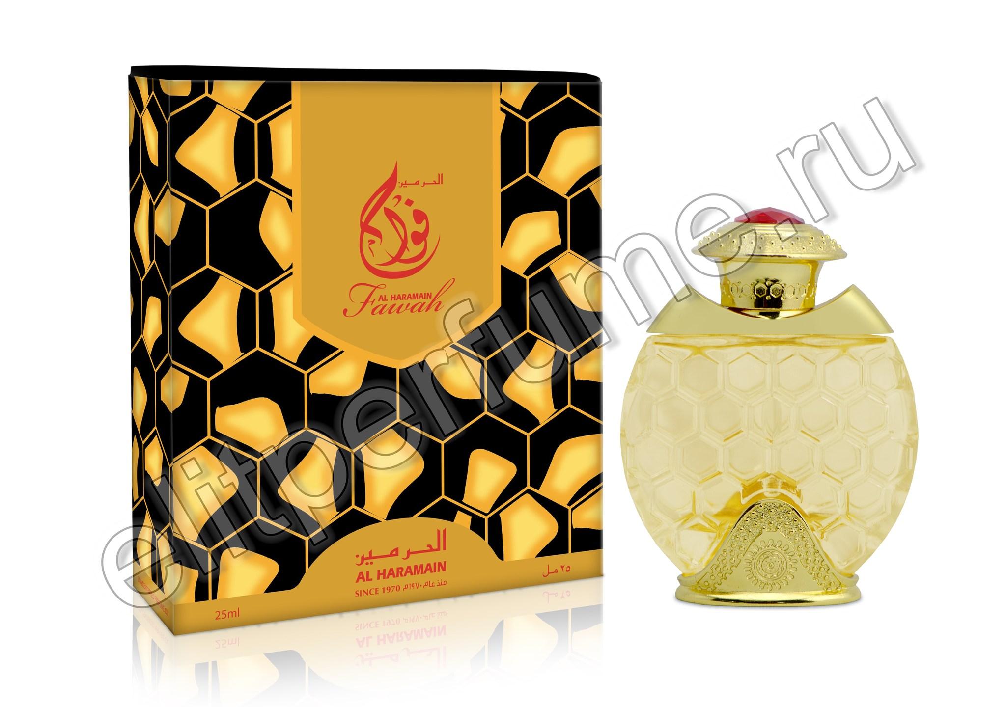 Al Haramain Fawah Аль Харамайн Фава 25 мл арабские масляные духи от Аль Харамайн Al Haramain Perfumes