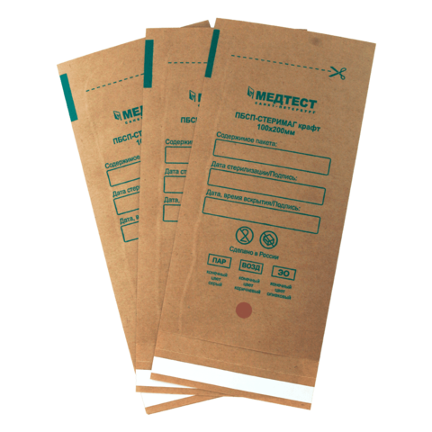 Пакет для стерилизации МЕДТЕСТ крафт 100*200 100шт