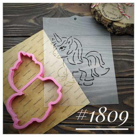 Набор №1809 - Единорог