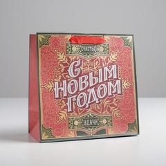 Пакет крафтовый квадратный «Счастья и удачи», 22 × 22 × 11 см, 1 шт.