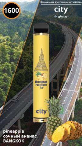 City highway 1600 Bangkok Pineapple Ice