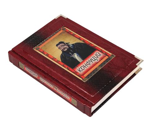 Конфуций. Изречения и афоризмы (в коробе)
