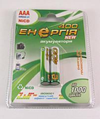 Аккумуляторы Энергия R03, AAA 400mAh