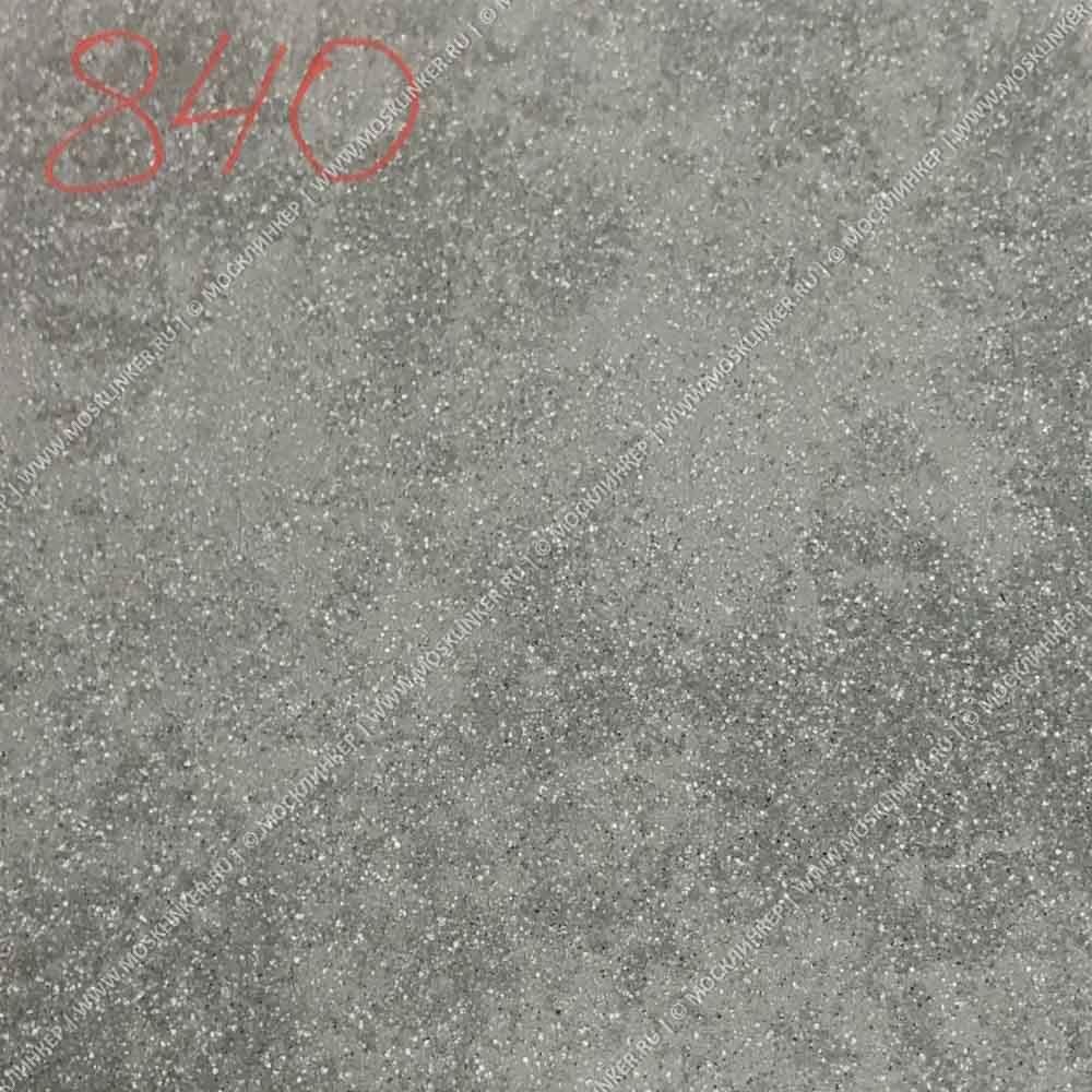 Stroeher - Keraplatte Roccia 840 grigio 294x294x10 артикул 8031 - Клинкерная напольная плитка