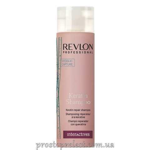 Revlon Professional Interactives Keratin Shampoo - Шампунь восстанавливающий с кератином