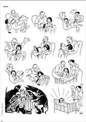 Бидструп. Комиксы и графика