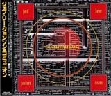Jef Lee Johnson / Communion (CD)