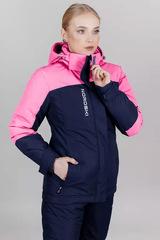 Премиальная теплая лыжная куртка Nordski Mount Dark Blue/Pink женская