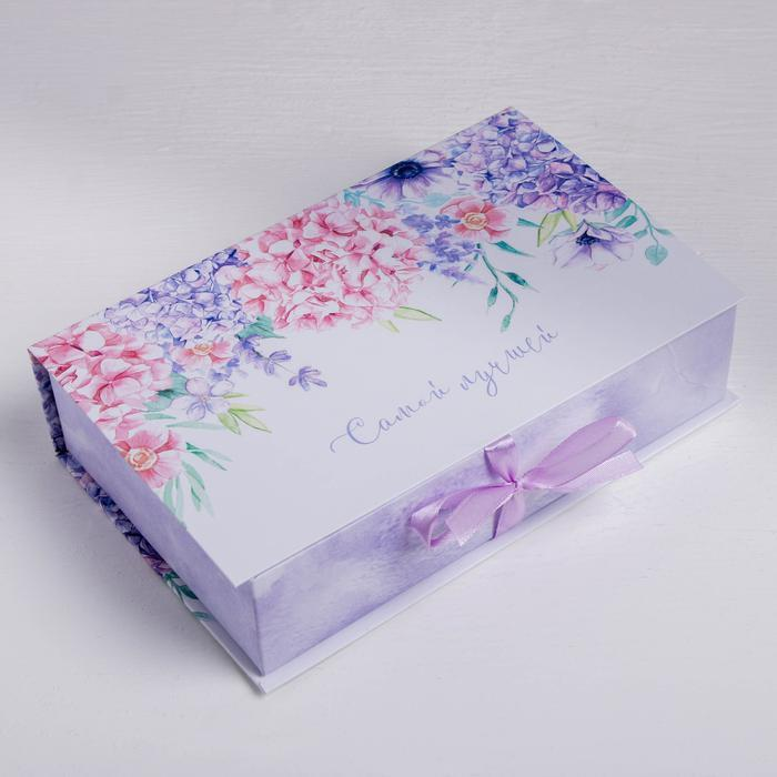 Коробка‒книга «Самой лучшей», 20 × 12.5 × 5 см