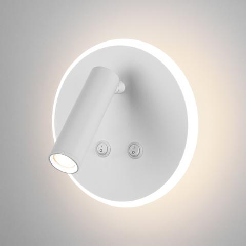 Tera LED белый Настенный светодиодный светильник MRL LED 1014