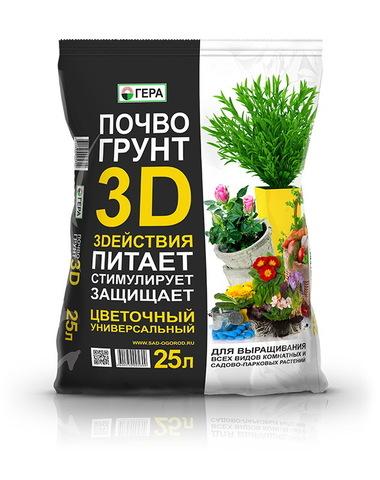 Почвогрунт 3Д Цветочный 25л