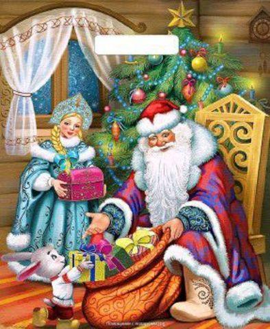 Пакет новогодний с вырубной ручкой 38х45+6 (60) (Помощники с подарками) 50 шт Россия