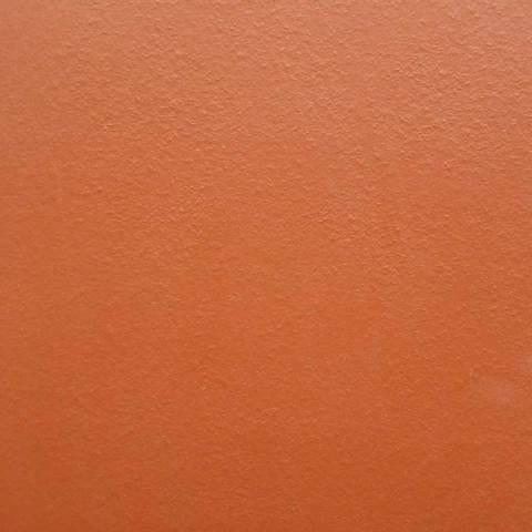 Ceramika Paradyz - Natural Rosa Duro, 300x300x11, артикул 31 - Плитка базовая структурная