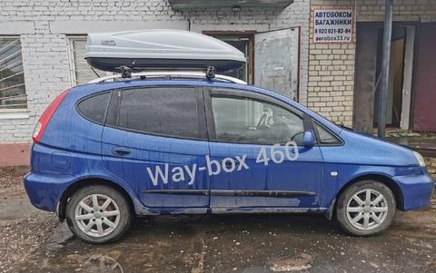 Автобокс Way-box 460 литров для Chevrolet Rezzo