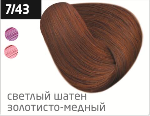 OLLIN color 7/43 русый медно-золотистый 60мл перманентная крем-краска для волос