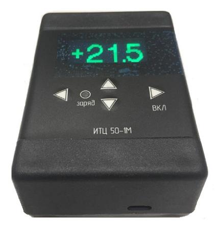 Термометр рельсовый ИТЦ50-1