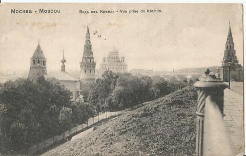 Москва. Вид из Кремля