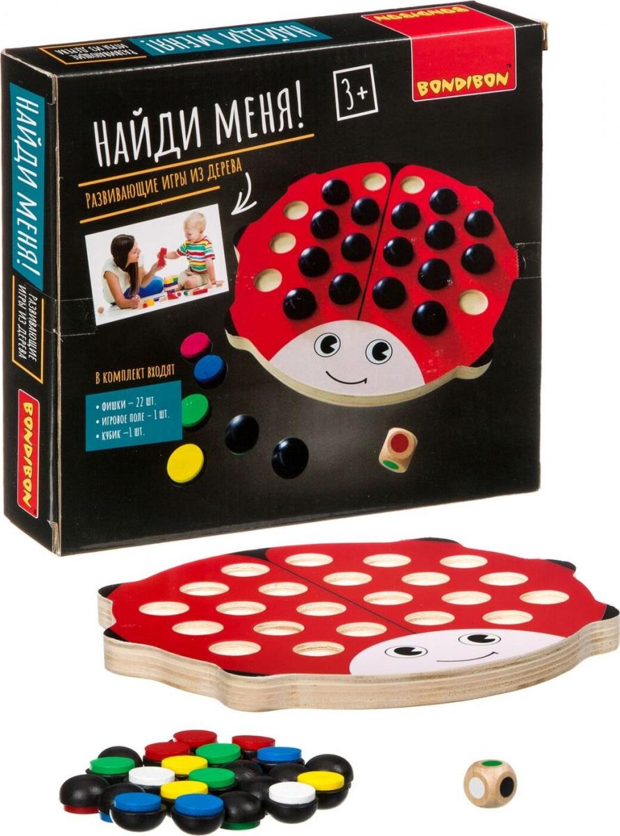 Развивающая деревянная игра-головоломка Bondibon Найди меня!