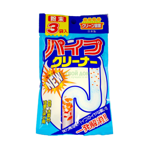Средство для чистки труб Nagara 20 гр 3 пакетика