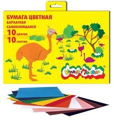 Бумага бархатная Каляка-Маляка, цветная, самоклеящаяся (175х250 мм, 10 цветов), ББСКМ10-1