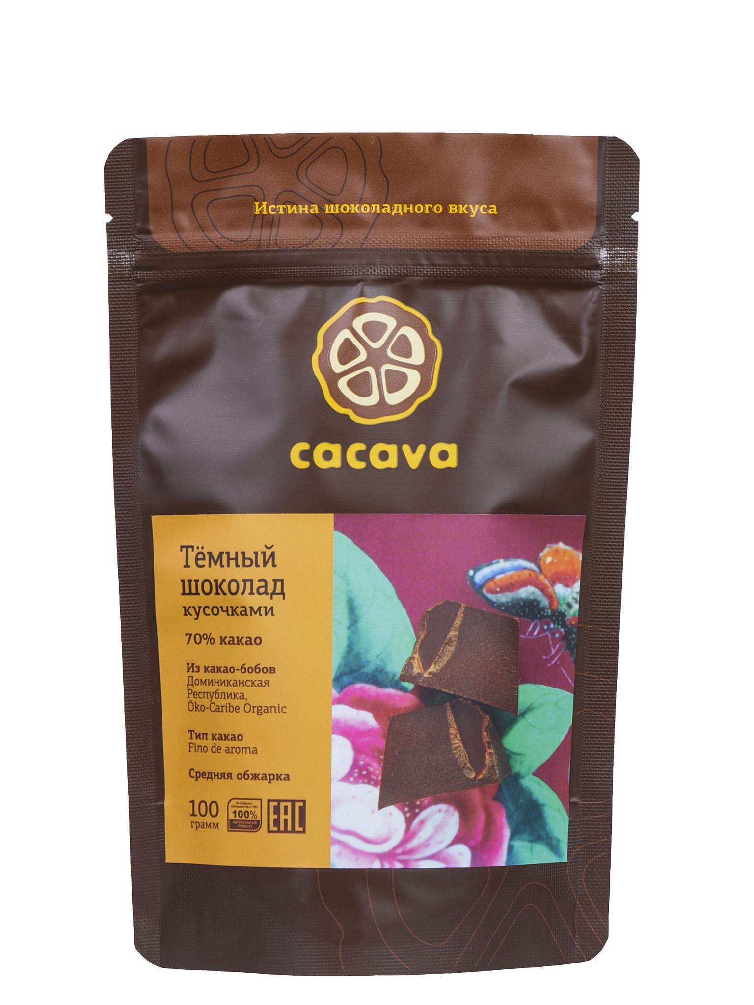 Тёмный шоколад 70 % какао (Доминикана, ÖKO CARIBE), упаковка 100 грамм