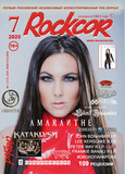 Rockcor Magazine №7 2020 Amaranthe Cover