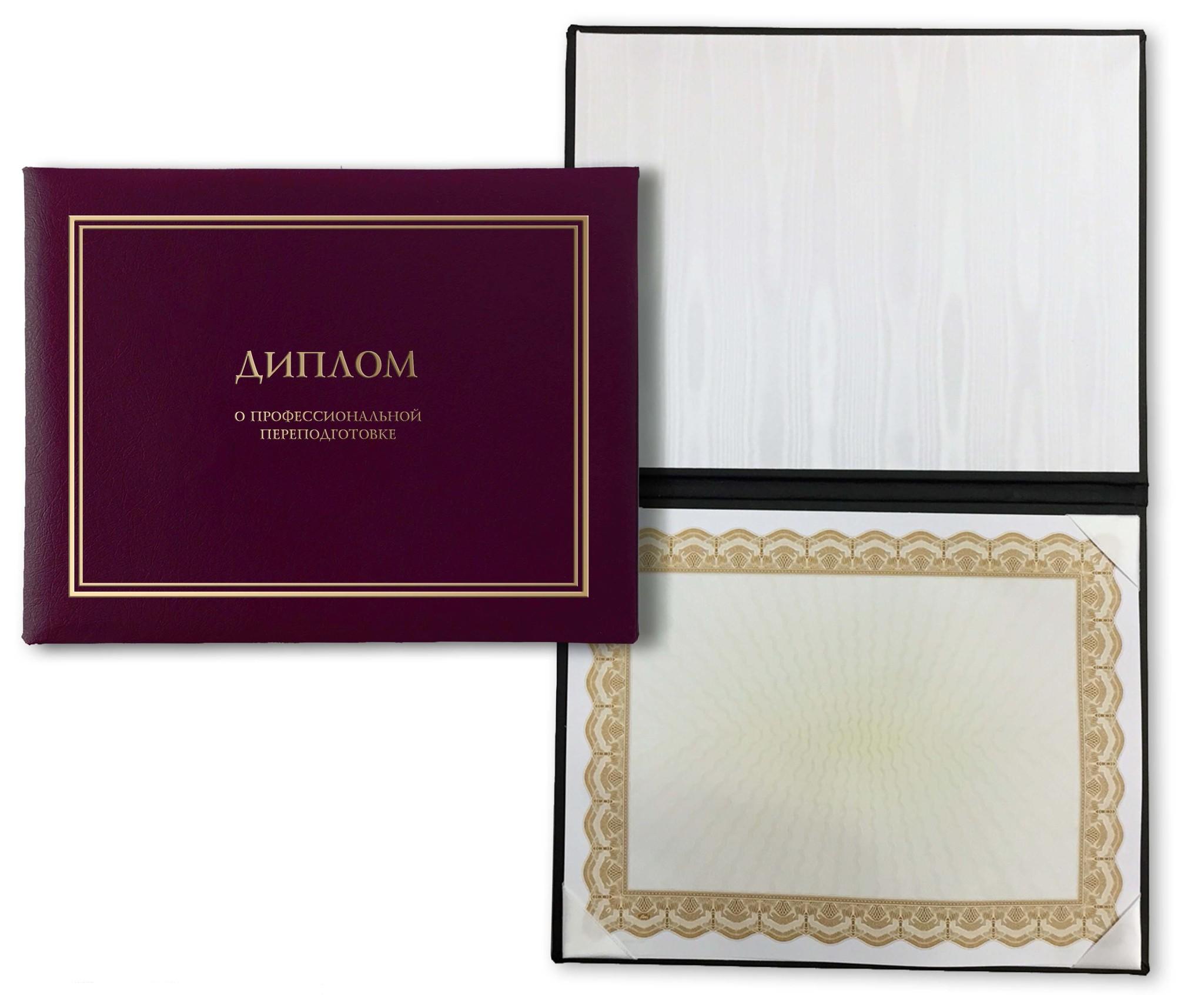 Папка обложка «Эстет» для сертификата/диплома