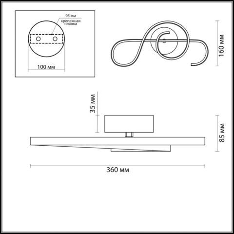 Светильник настенный светодиодный 3774/15WL серии FELIX