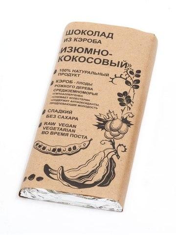 Шоколад из кэроба Изюмно-Кокосовый 100г БК Урожай