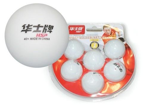 Шарики для настольного тенниса 1* HP. Размер. 40 мм. Материал: ABS  пластик. Количество штук в упаковке - 6. ABS-042